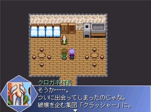 クラッシュ世界 Game Screen Shot1