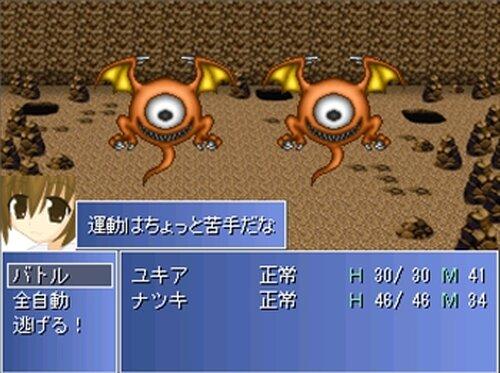 クラッシュ世界 Game Screen Shot4