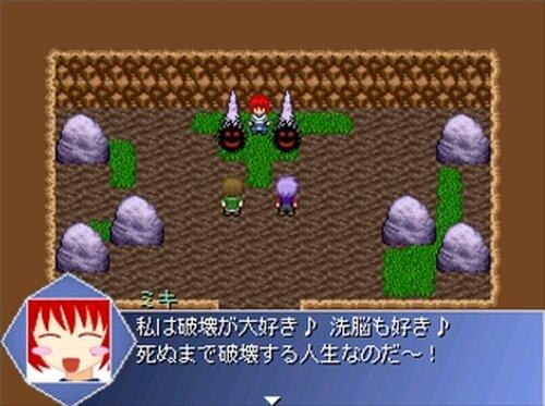 クラッシュ世界 Game Screen Shot5