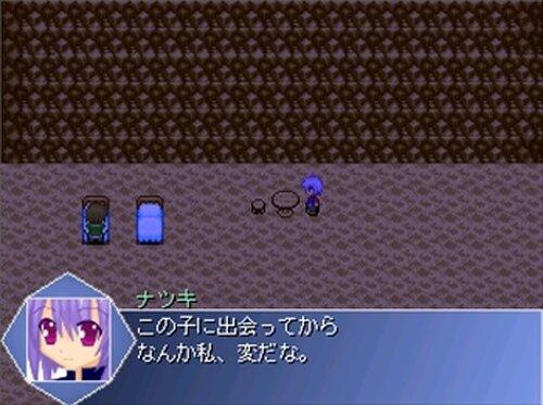 クラッシュ世界 Game Screen Shots