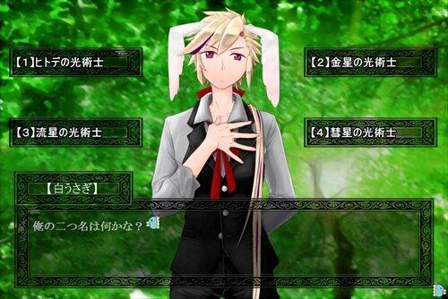 捕獲ってMANBOU! Game Screen Shot1