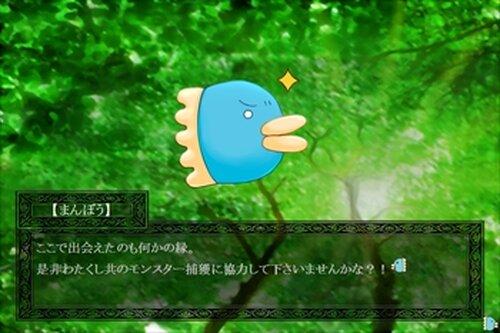 捕獲ってMANBOU! Game Screen Shot2