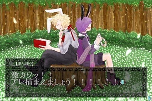 捕獲ってMANBOU! Game Screen Shot3