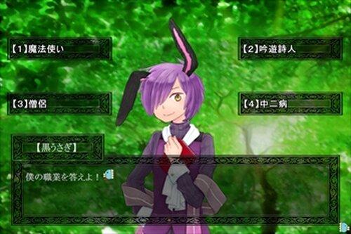 捕獲ってMANBOU! Game Screen Shot4