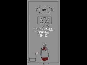 堕ちゆくは劣性 Game Screen Shot4