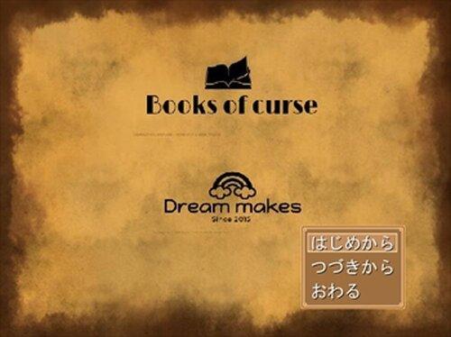 BOOKS OF CURSE Game Screen Shot2
