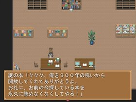 BOOKS OF CURSE Game Screen Shot3