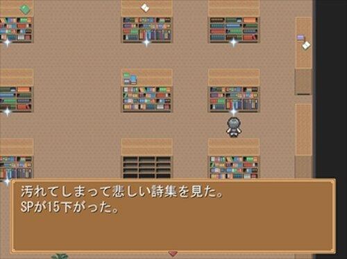 BOOKS OF CURSE Game Screen Shots