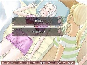 ジャスミンはいかがですか Game Screen Shot4
