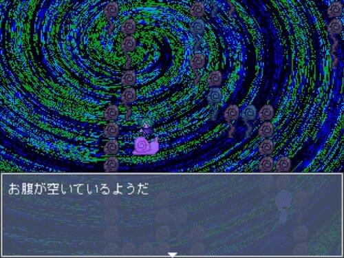 うずまきねんび6 Game Screen Shot1