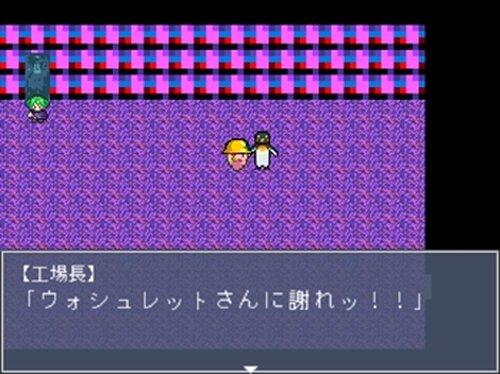 うずまきねんび6 Game Screen Shot4