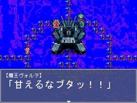 うずまきねんび6 Game Screen Shot5