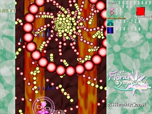 Floral symphony 完全版 Game Screen Shot1