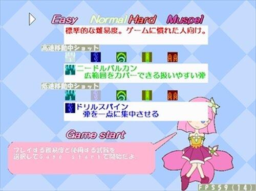 Floral symphony 完全版 Game Screen Shot2