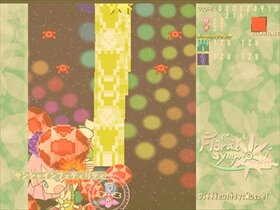 Floral symphony 完全版 Game Screen Shot3