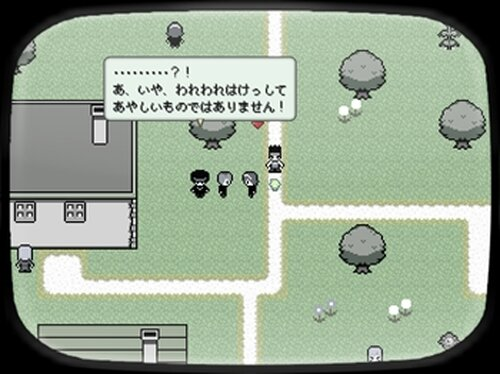 むらびとつくつく_1.02 Game Screen Shot5