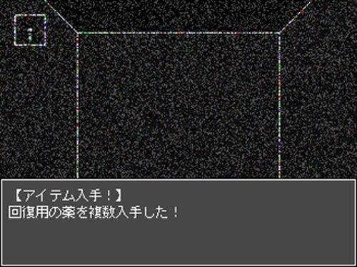 ちくわの穴は暗くない Game Screen Shot4