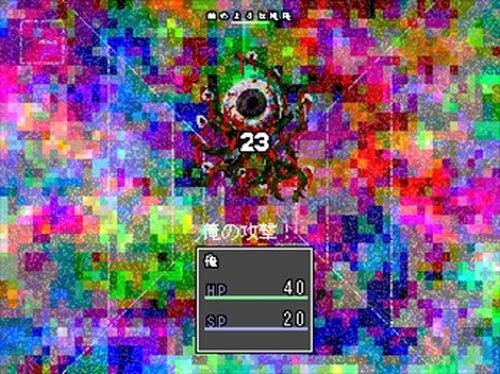 ちくわの穴は暗くない Game Screen Shot5