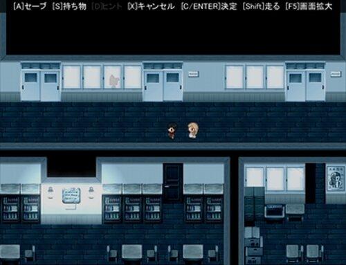 忘却のリリィ Game Screen Shot3