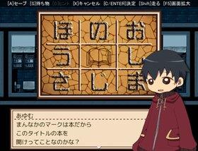 忘却のリリィ Game Screen Shot5