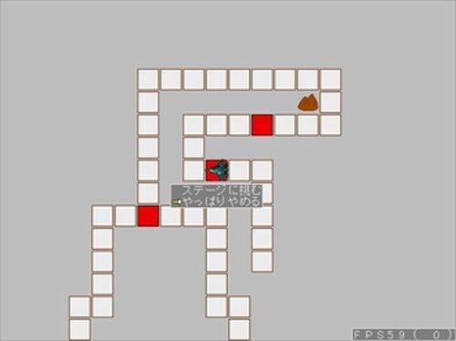 帰宅部 永遠に Game Screen Shot3