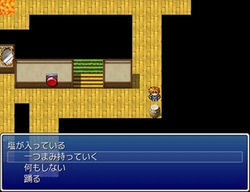 THE☆神ゲー Game Screen Shots