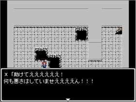 Success Game Screen Shot4