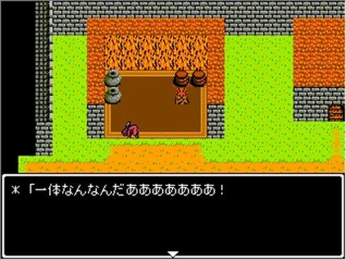 Success Game Screen Shots