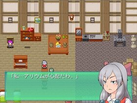 水平線のLullaby Game Screen Shot2