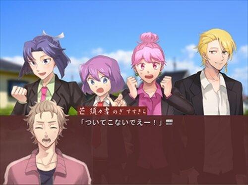七草粥は極道の味~ハラハラ!?若頭生活~ Game Screen Shot2