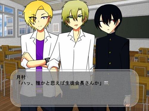誰か俺を殺してください。 Game Screen Shot