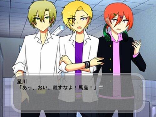誰か俺を殺してください。 Game Screen Shot2