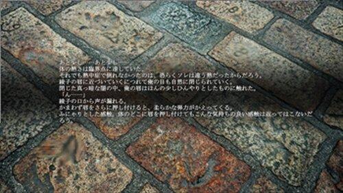 夏の日の幽淫ー全年齢版ー Game Screen Shot3