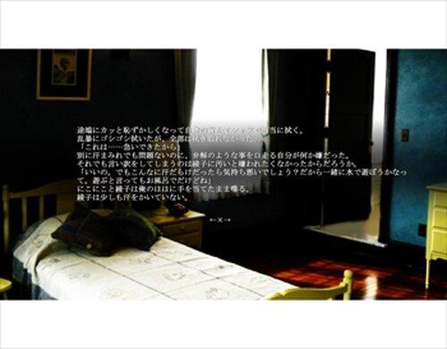 夏の日の幽淫ー全年齢版ー Game Screen Shots