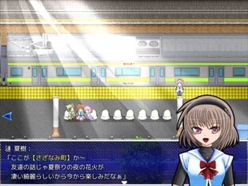 Ghost Vacation -夏祭りの一夜- Game Screen Shot2