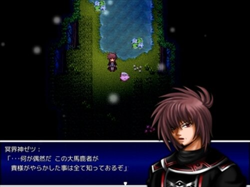 Ghost Vacation -夏祭りの一夜- Game Screen Shot4