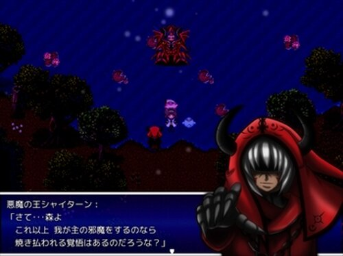 Ghost Vacation -夏祭りの一夜- Game Screen Shot5