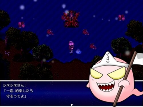 Ghost Vacation -夏祭りの一夜- Game Screen Shots