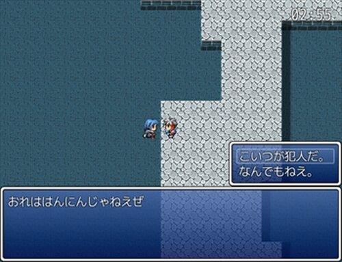 クソゲーです3 Game Screen Shot2