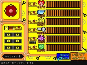 DODGE UPGRADE Game Screen Shot4