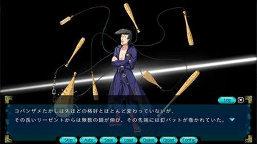 現実浸蝕サモンファンタズム(体験版) Game Screen Shot2