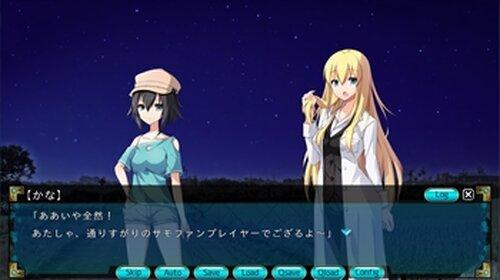 現実浸蝕サモンファンタズム(体験版) Game Screen Shot5