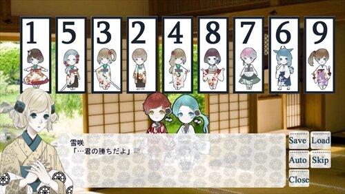 仕立て屋さんと不幸喰い Game Screen Shot1
