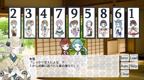 仕立て屋さんと不幸喰い Game Screen Shot3