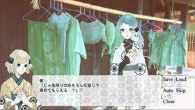 仕立て屋さんと不幸喰い Game Screen Shot4