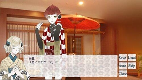仕立て屋さんと不幸喰い Game Screen Shot5