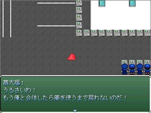 大福マン~前編~ Game Screen Shot1