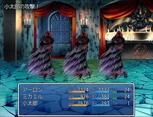 魔王城伝説 Game Screen Shots