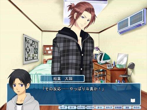 青葉日和で事件簿 Episode1 さくらんぼ Game Screen Shot1