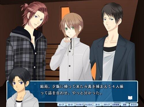 青葉日和で事件簿 Episode1 さくらんぼ Game Screen Shot3